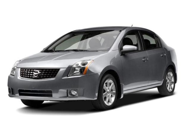 nissan sentra recall information recalls and. Black Bedroom Furniture Sets. Home Design Ideas
